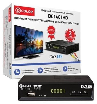 Отзывы D-COLOR DC1401HD