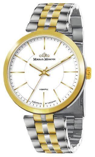 Часы наручные москвин отзывы часы j12 копия купить