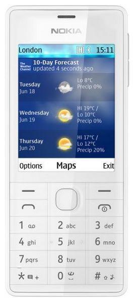 e5cf4c44f5a8d Отзывы Nokia 515 | Мобильные телефоны Nokia | Подробные характеристики,  Отзывы покупателей