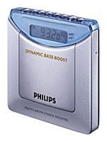 Отзывы Philips AE 6775